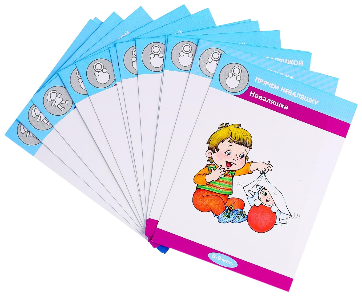 Купить Набор карточек Неваляшка, как с ними играть 32 шт. Ника, Дидактические игры