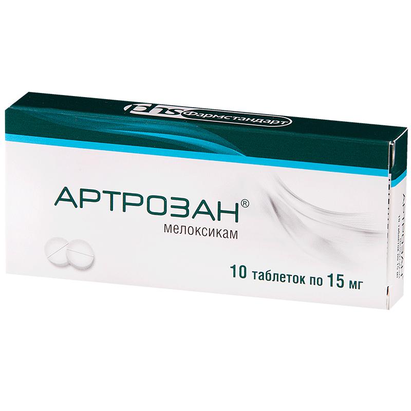 Артрозан таблетки 15 мг 10 шт.