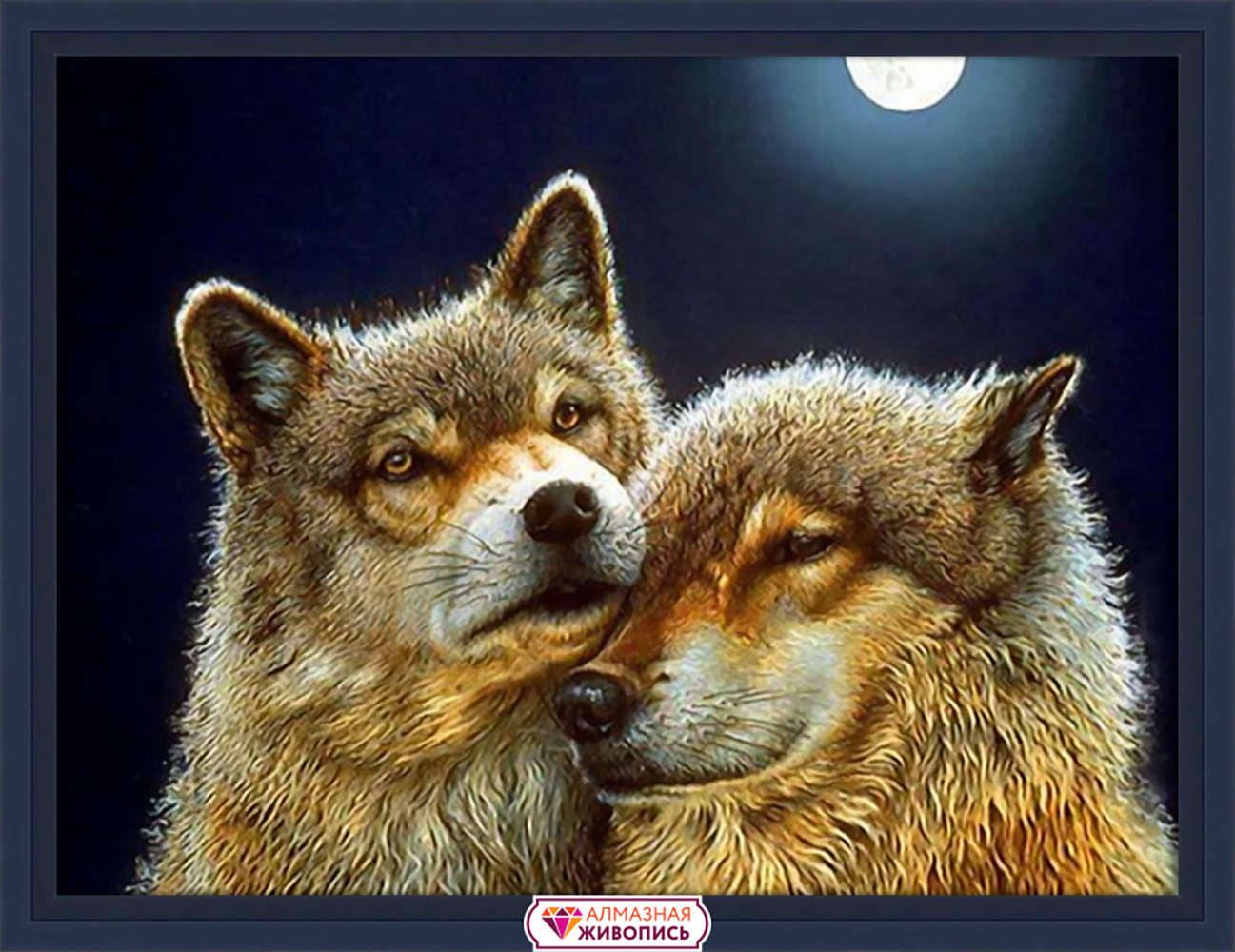 Картина стразами Волк и волчица (АЖ-1200)