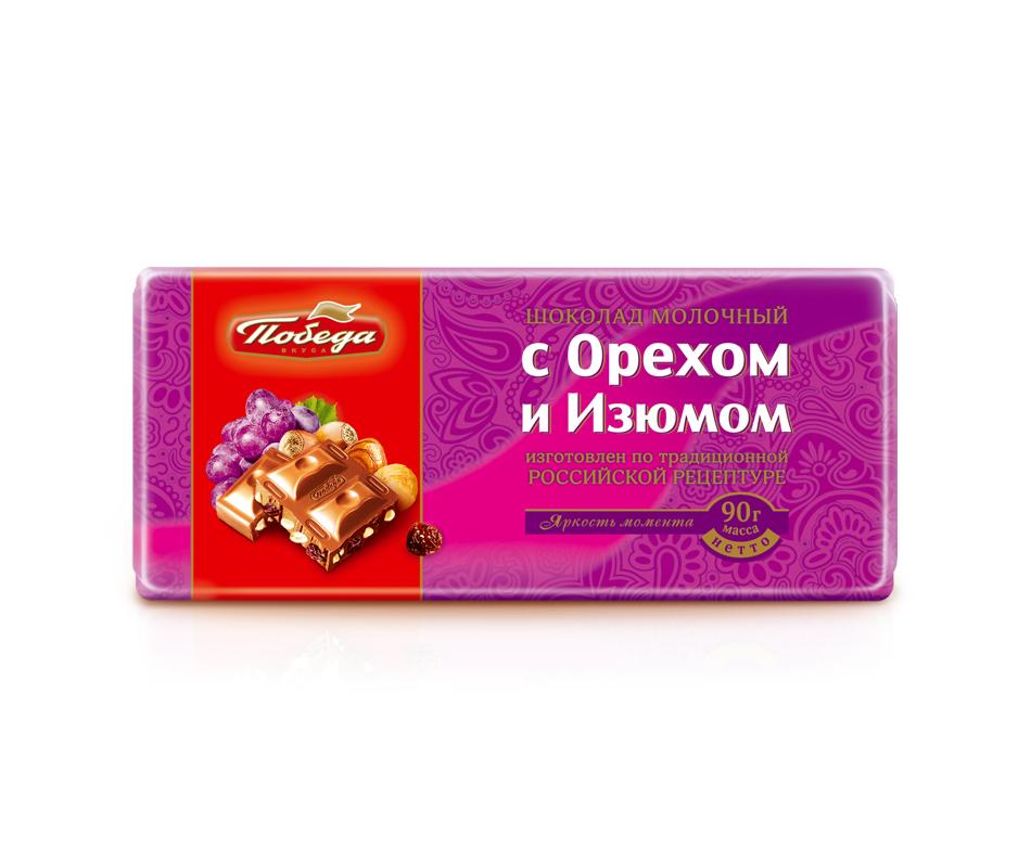 Молочный шоколад Победа Вкуса с орехом и изюмом