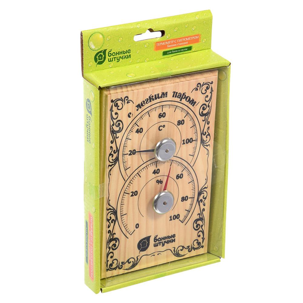 Термометр с гигрометром Банная станция 18x12x2,5 см