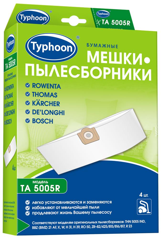 Пылесборник Тайфун TA 5005R