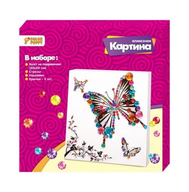 Набор для творчества Алмазная картина Color Puppy Бабочка 20х20 см 95468