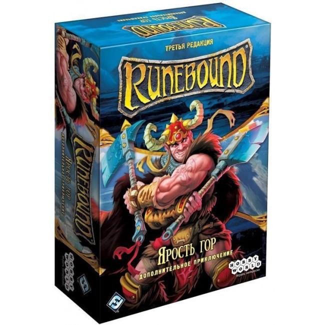 Настольная игра Hobby World Runebound, Ярость гор 1755 фото