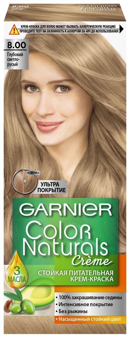 Краска для волос Garnier Color Naturals 8.00 Глубокий светло-русый 110 мл