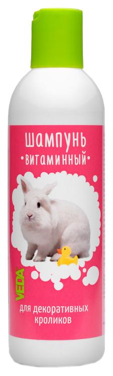 Шампунь для грызунов Веда Витаминный для декоративных кроликов 220 мл
