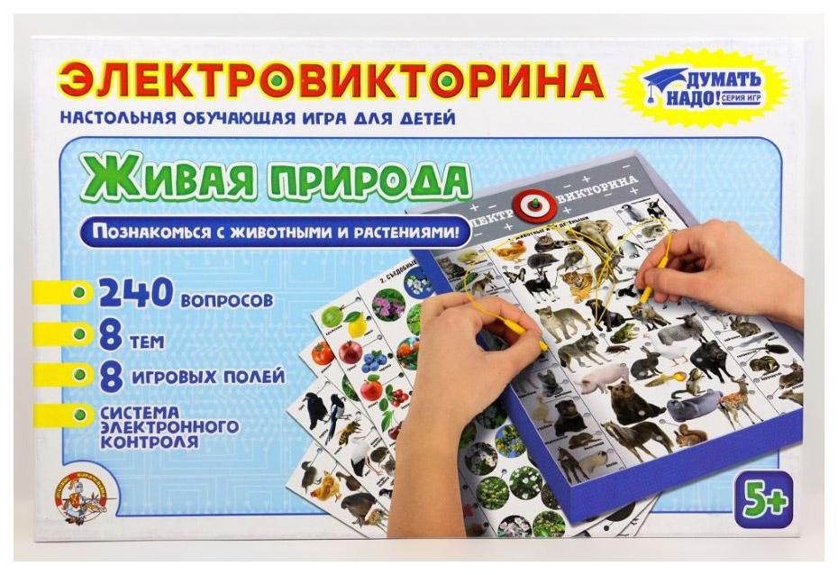 Купить Дидактическая игра Десятое королевство Электровикторина Я читаю, я считаю, Десятое Королевство,