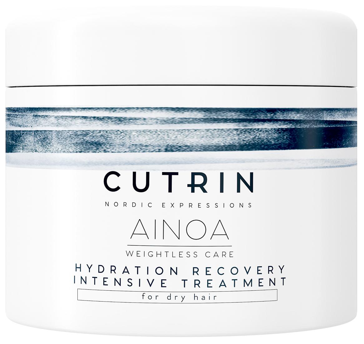 Маска для волос Cutrin Ainoa Hydration Recovery 150 мл