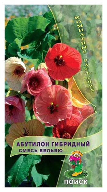 Семена Абутилон гибридный Бельвю, Смесь, 0,1 г Поиск