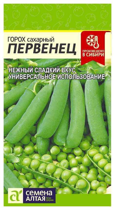 Семена Горох Первенец Сахарный, 10 г Семена