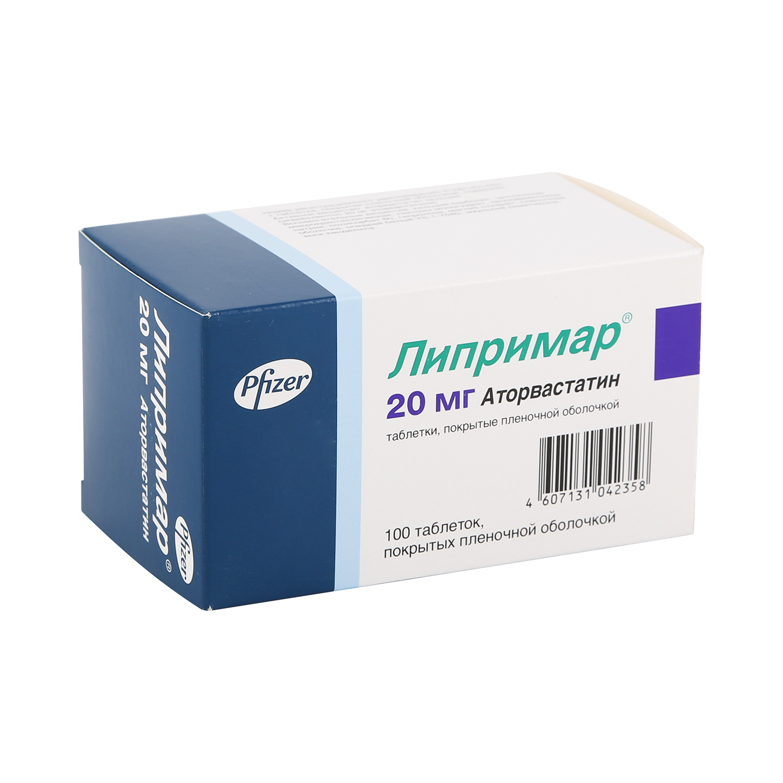 Купить Липримар таблетки 20 мг 100 шт., Pfizer