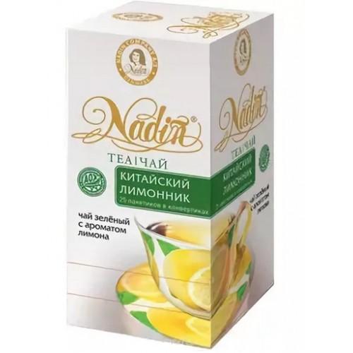Чай зеленый Nadin китайский лимонник 25 пакетиков