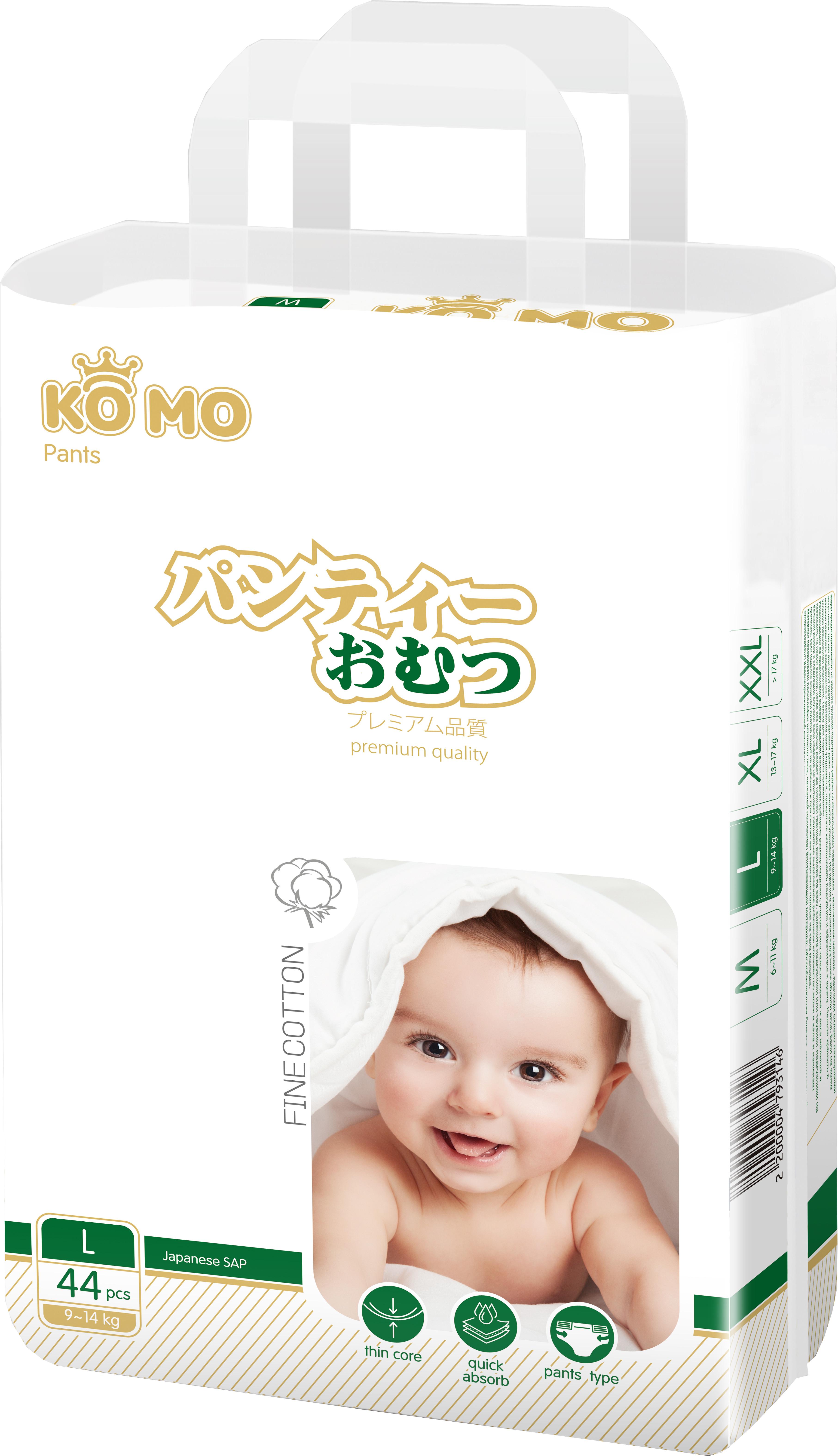 Купить Premium Quality, Трусики-подгузники Ko Mo L (9-14 кг) 44 шт., Подгузники-трусики