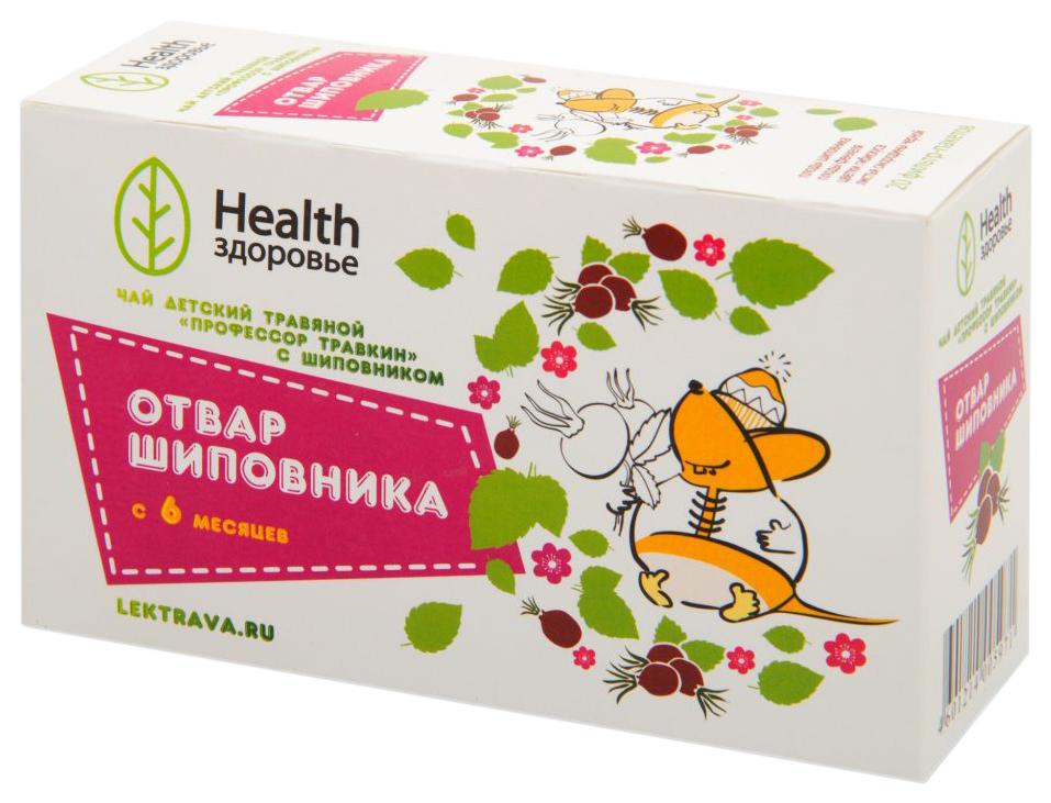 Чай детский травяной Health Отвар шиповника