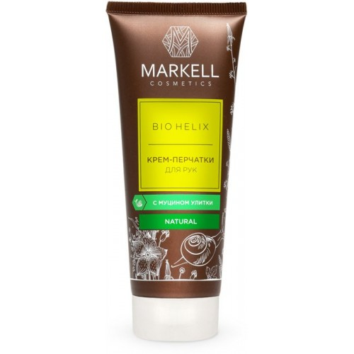 Купить Крем-перчатки для рук Markell Bio Helix с муцином улитки 75мл
