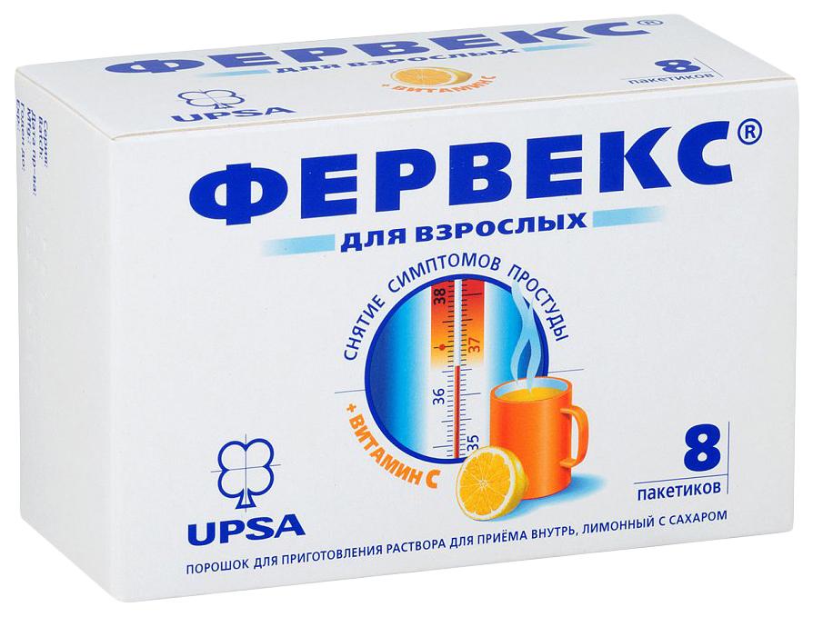 Купить Фервекс порошок 12.75 г лимон без сахара 8 шт., Bristol-Myers Squibb