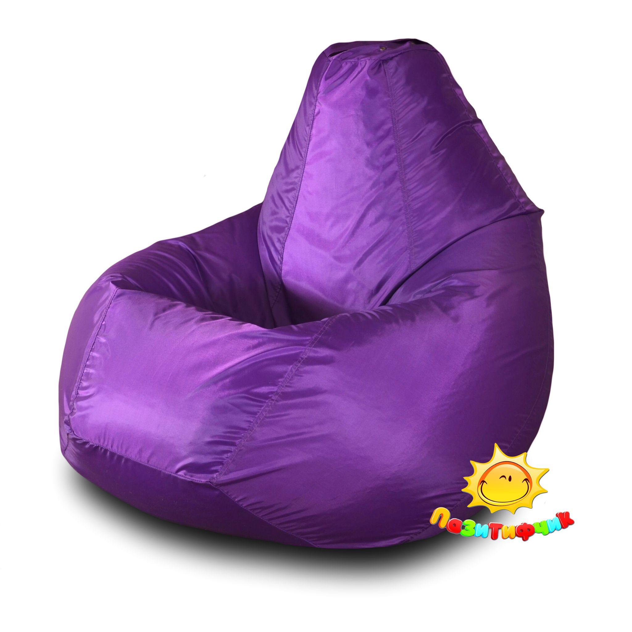 Кресло-мешок Pazitif Груша Пазитифчик Оксфорд, размер XXXL, оксфорд, фиолетовый