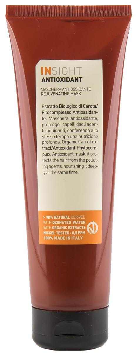 Маска антиоксидант для перегруженных волос Insight Antioxidant 250 мл