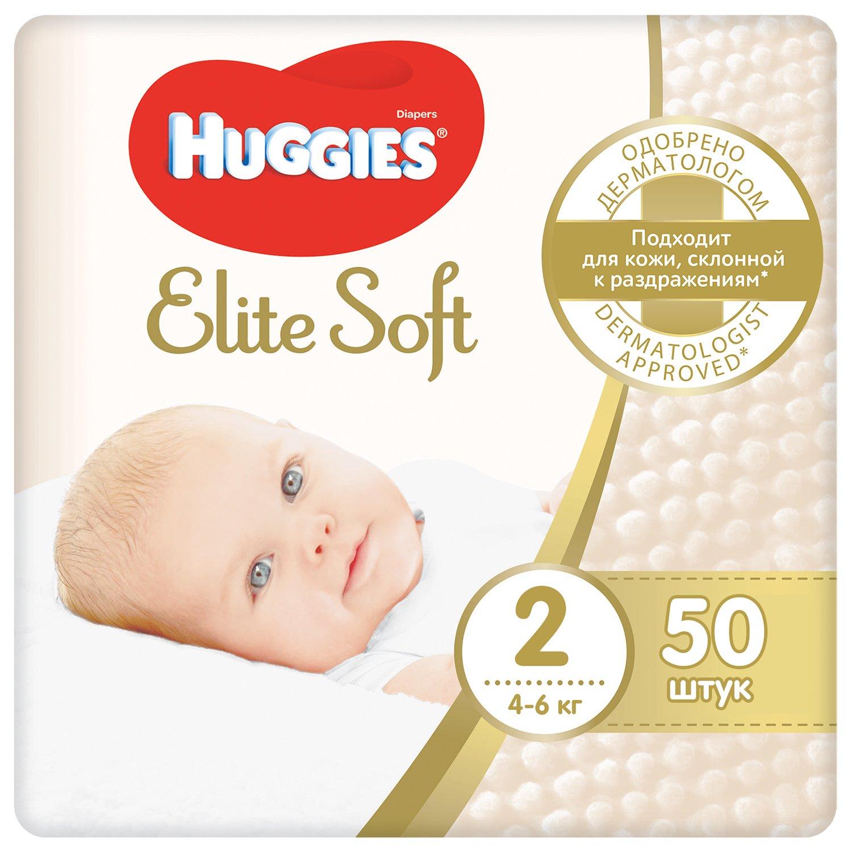 Купить Подгузники для новорожденных Huggies Elite Soft 2 4-6кг 50шт,