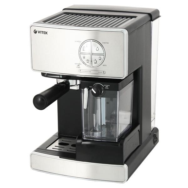 Рожковая кофеварка Vitek VT 1516 SR Silver