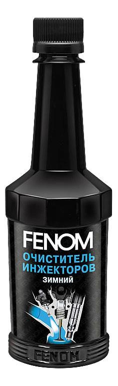 Очиститель инжекторов зимний FENOM FN963N