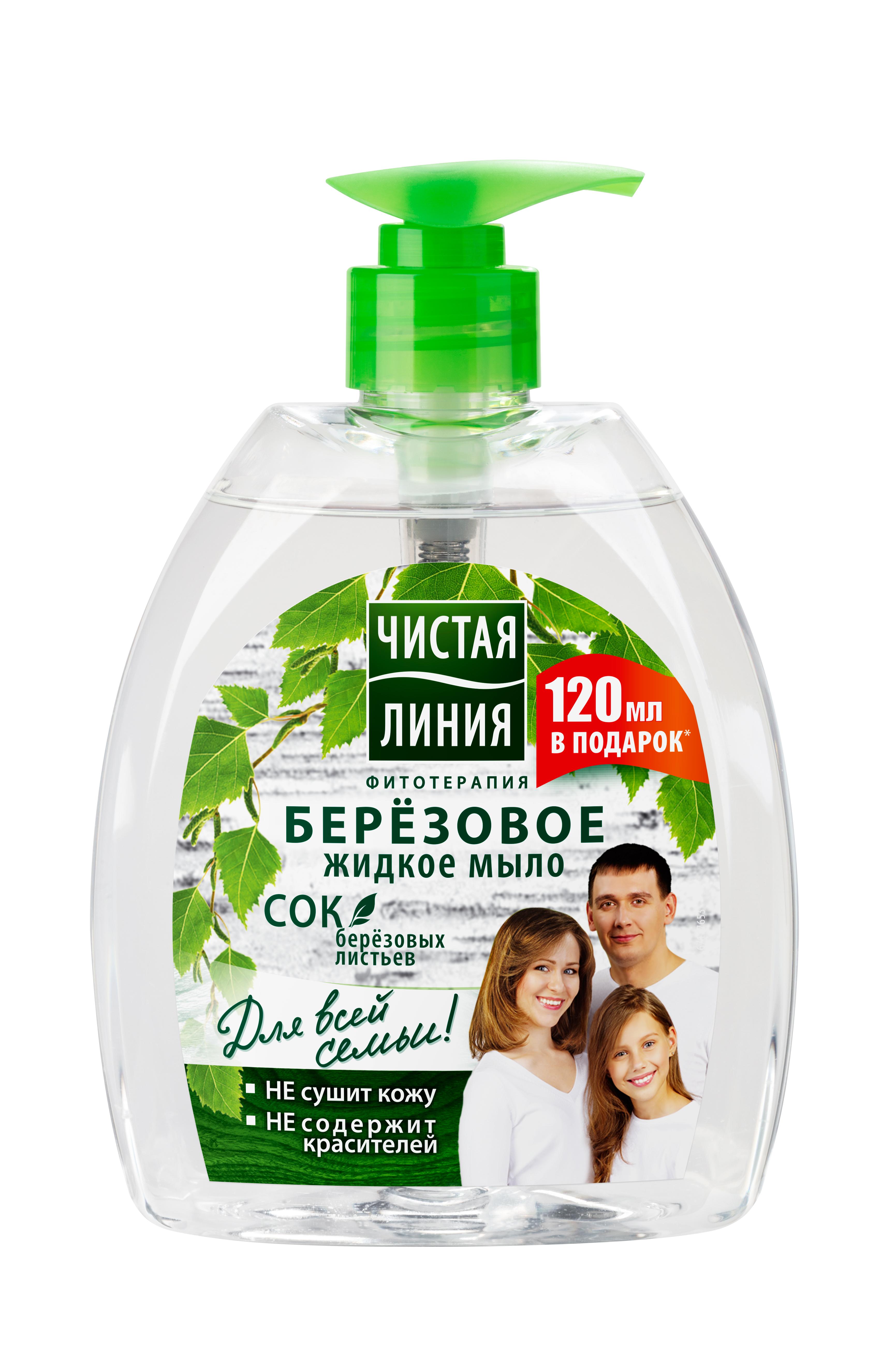 Жидкое мыло Чистая Линия Для всей семьи 520 мл