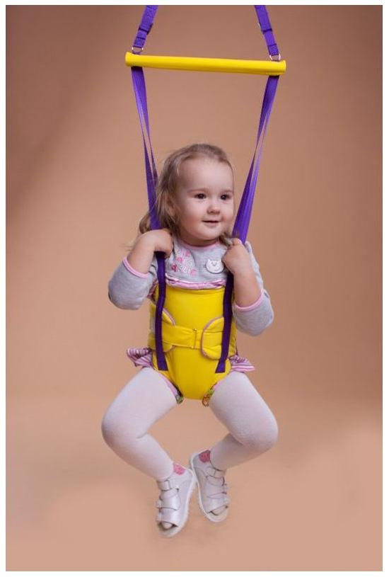 Прыгунки детские Baby Bum Прыгунки №1