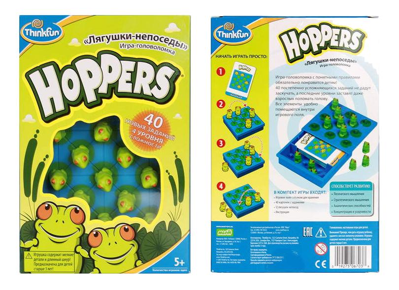 Купить Логическая игра Thinkfun Лягушки-непоседы Hoppers,