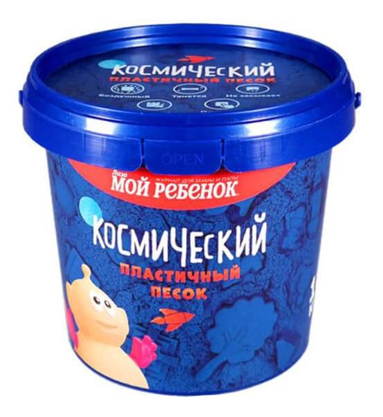 Купить KP1GCH, Кинетический песок Волшебный мир Космический голубой c ароматом черники 1 кг, Космический Песок, Лепка