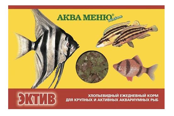 Корм для рыб Аква Меню Эктив, гранулы,