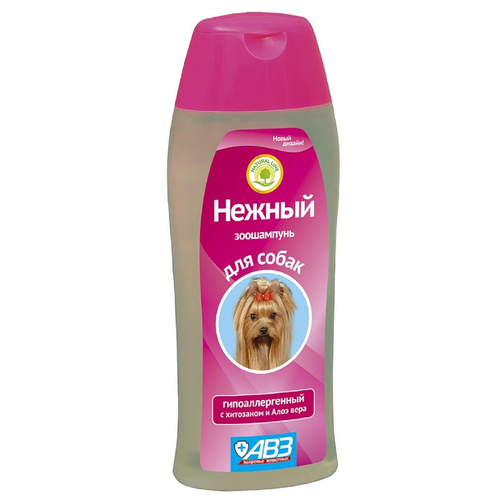 Шампунь для собак АВЗ Нежный, гипоаллергенный, 270мл