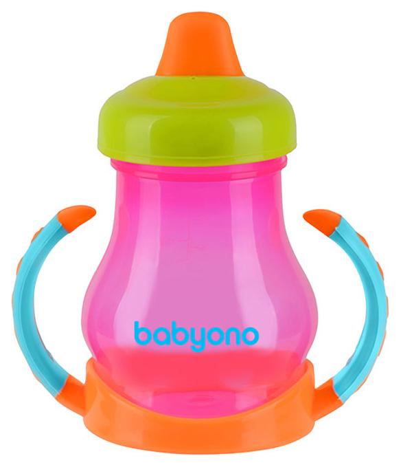 BABYONO 207