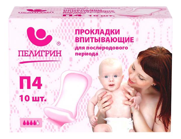 Прокладки гигиенические Пелигрин Послеродовые 10 шт.