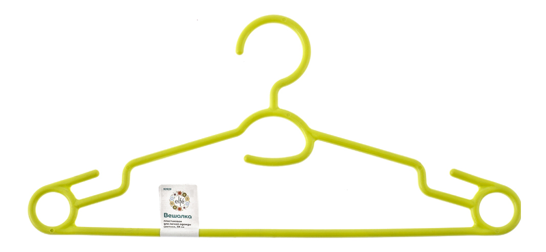 Вешалка пластиковая для легкой одежды 38