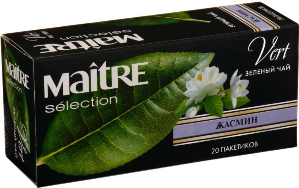 Чай зеленый Maitre selection с жасмином 20 пакетиков фото