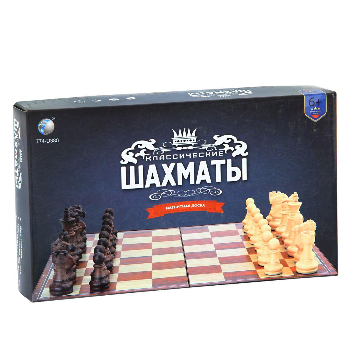 Семейная настольная игра Shantou Gepai Классические шахматы 2320L фото