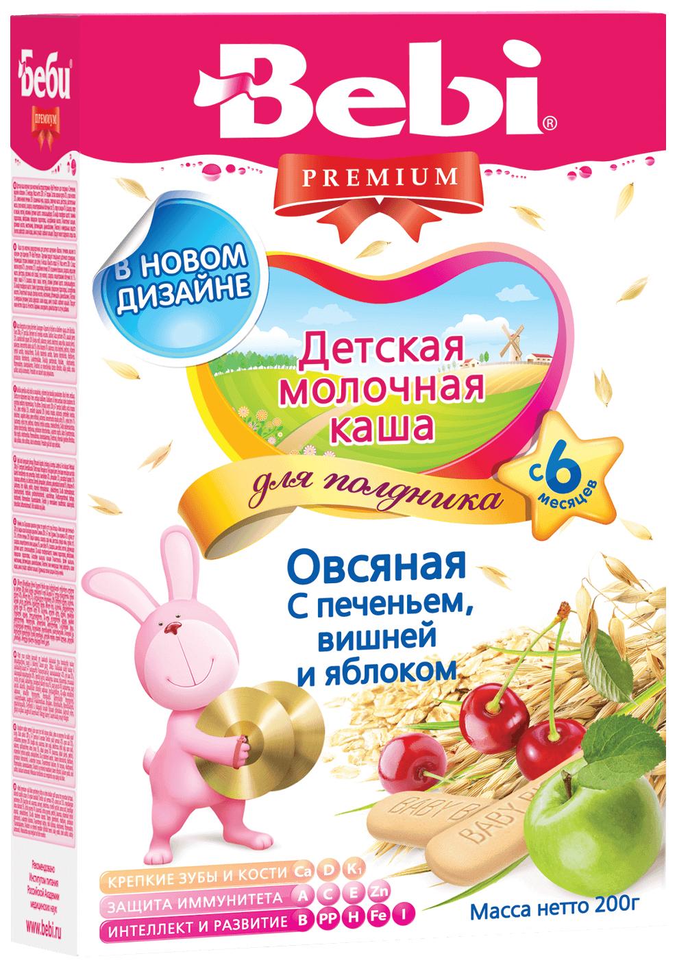Купить Овсяная с печеньем, вишней и яблоком 200 г, Молочная каша Bebi Овсяная с печеньем, вишней и яблоком с 6 мес 200 г, Детские каши