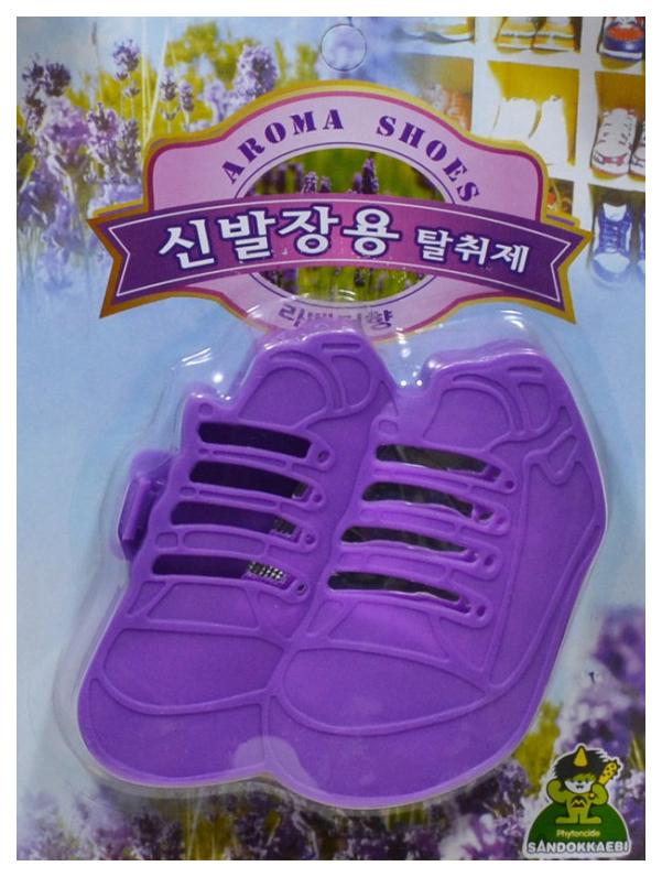 Ароматизатор поглотитель запаха Sandokkaebi для обуви лаванда