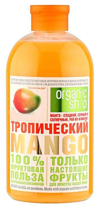 Пена для ванн Organic Shop Тропический манго