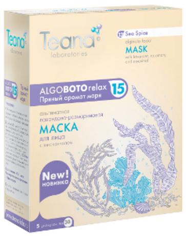 Маска для лица Teana 15 Пряный аромат моря