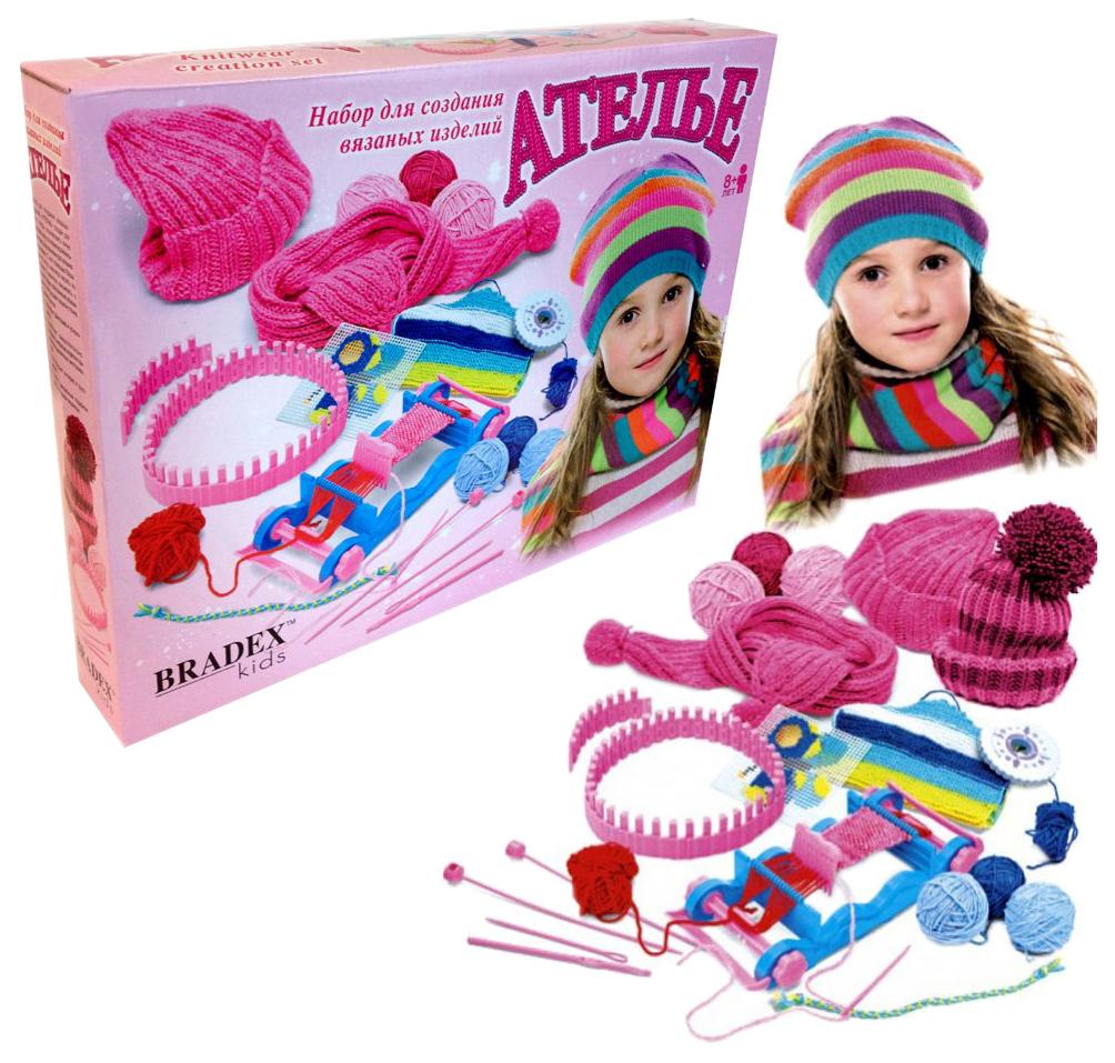 Купить Набор для плетения BRADEX АТЕЛЬЕ DE 0275, Рукоделие