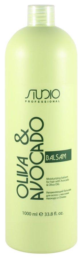 Купить Бальзам для волос Kapous Professional с маслами авокадо и оливы для волос 1000 мл, Увлажняющий бальзам для волос с маслом авокадо и оливы