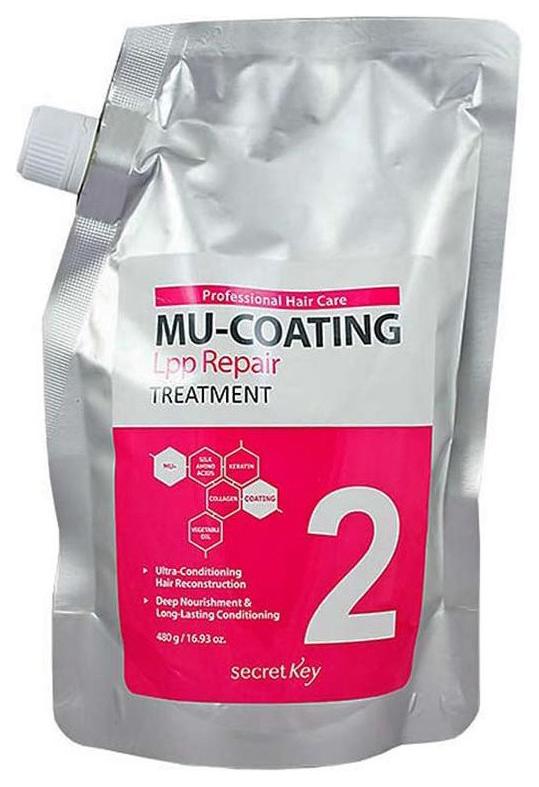 Маска для волос Secret Key Mu-Coating LPP Repair Treatment 480 г