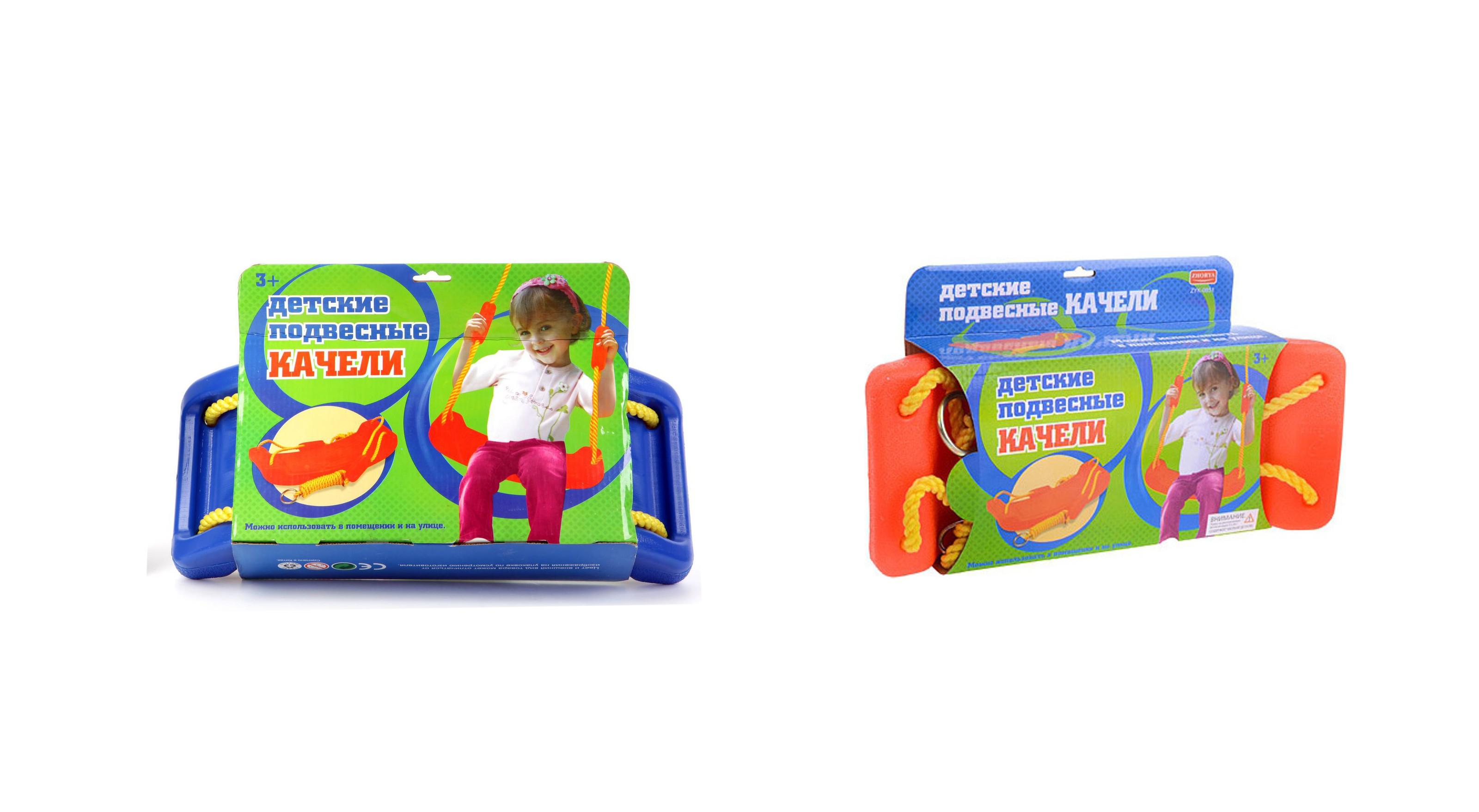 Купить Подвесные детские качели Zhorya, Детские качели