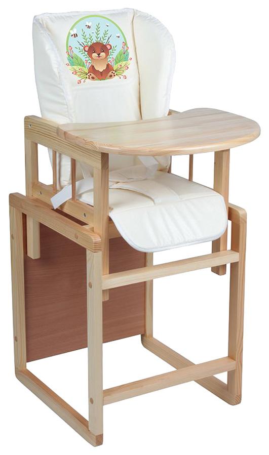 """Стол-стул для кормления """"Феникс. Сладкоежка"""""""