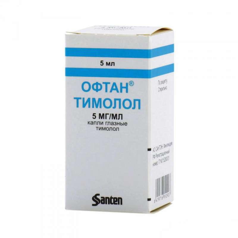 Офтан Тимолол капли 0,5 % 5 мл