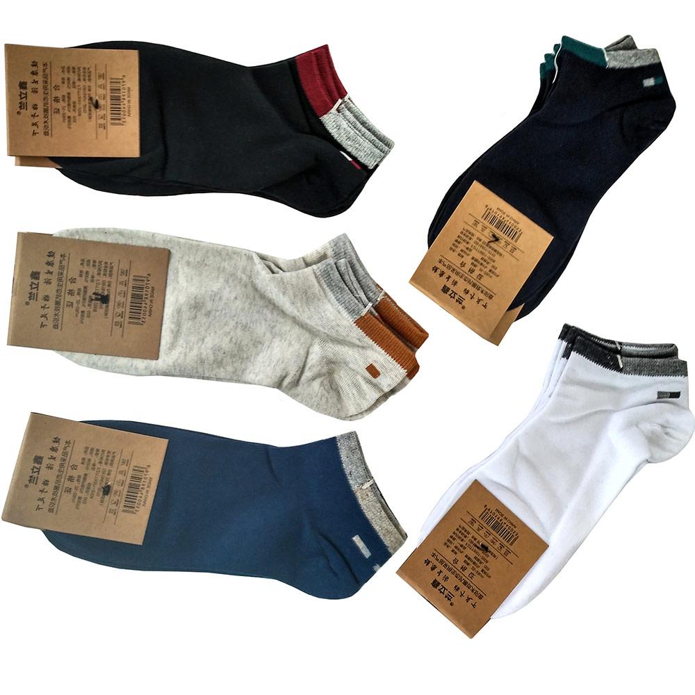 Набор спортивных носков Hawk C33721 разноцветные,