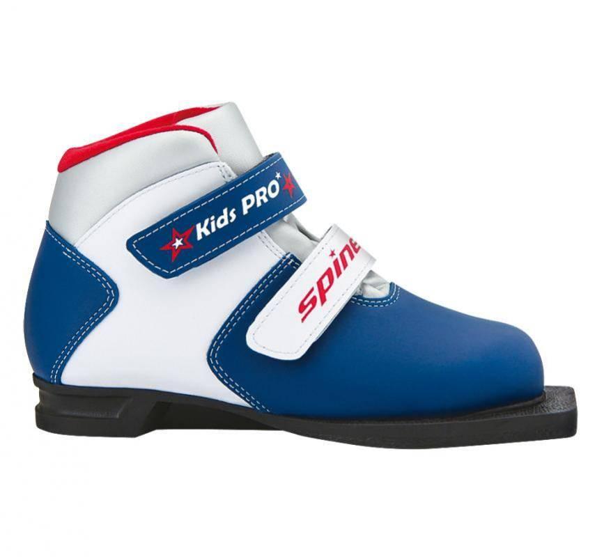 Ботинки для беговых лыж Spine Kids Pro 399/1