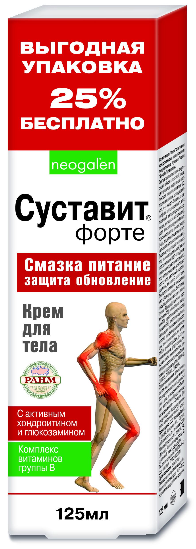 Крем для тела Neogalen Суставит Форте 125 мл