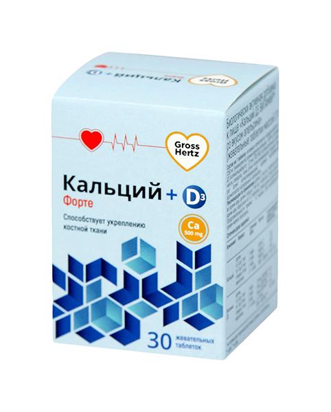 Купить Кальций Д3 Форте 500мг, Кальций Д3 Форте Gross Hertz таблетки 500 мг 30 шт.
